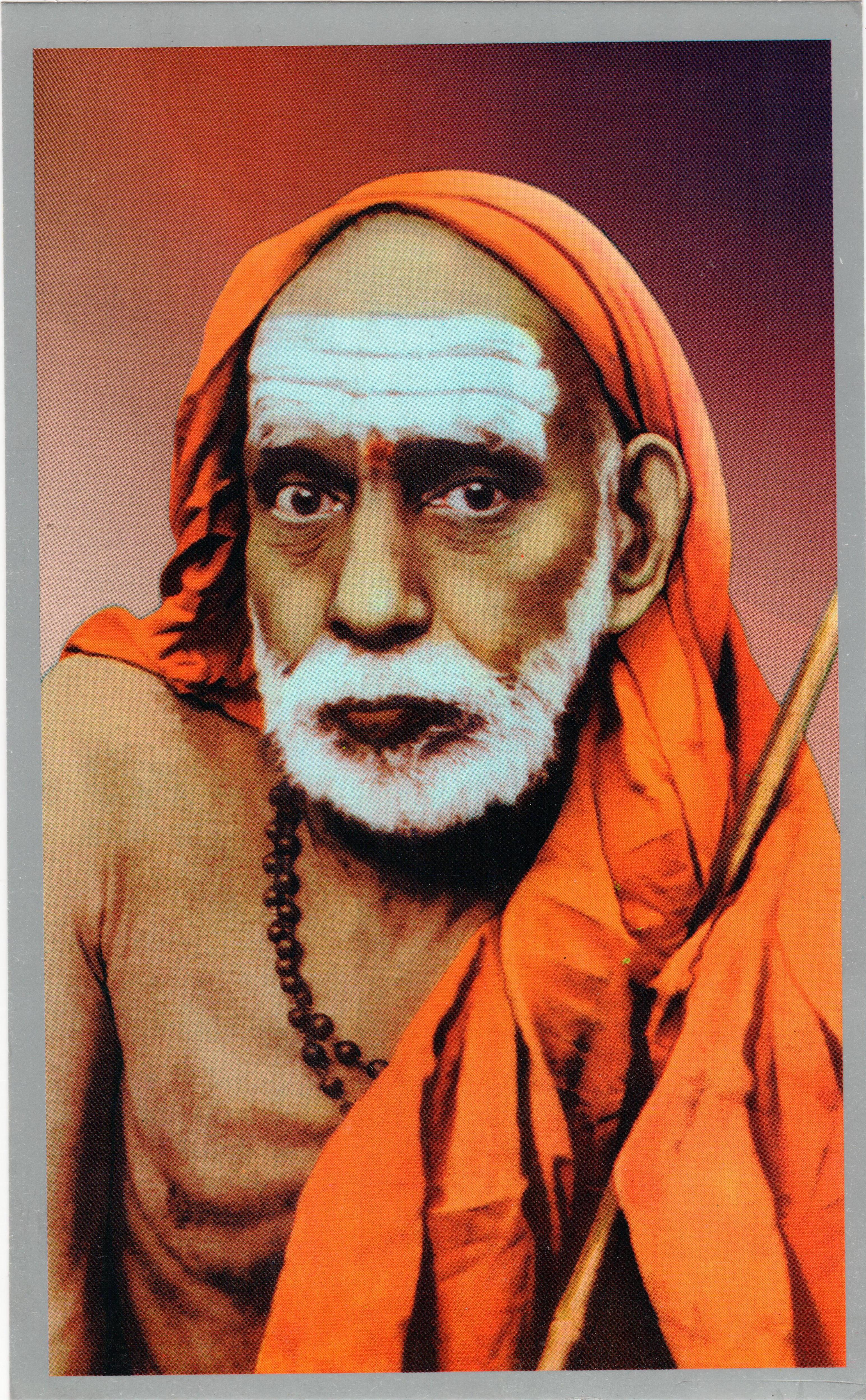 சந்திரசேகரேந்திர சரஸ்வதி அஷ்டோத்ர சத நாமாவளி